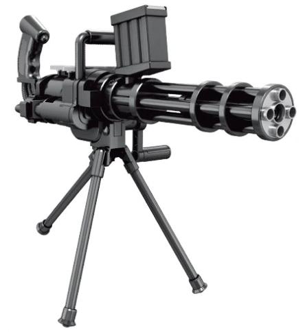 Gatling Pellet Gun